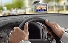 GPS – навигатор